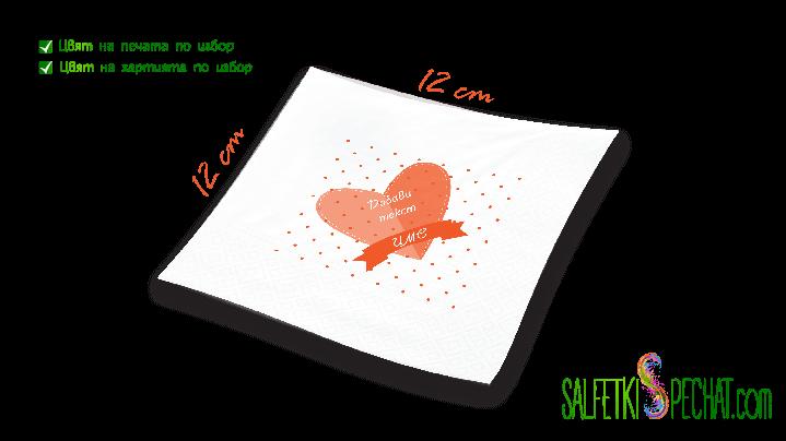 момичешки рожден ден - сърце - 12x12cm