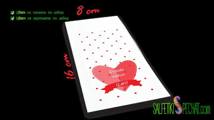 момичешки рожден ден - сърце - 8x16cm