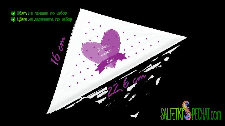 момичешки рожден ден - сърце - 16x22.6cm