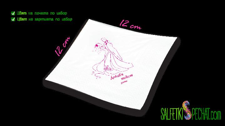 Салфетка приказен танц 12x12cm
