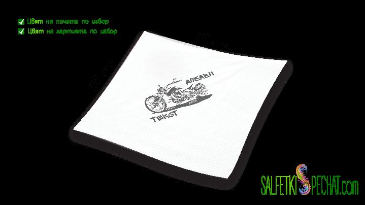 Салфетка сватбен мотоциклет 12x12cm