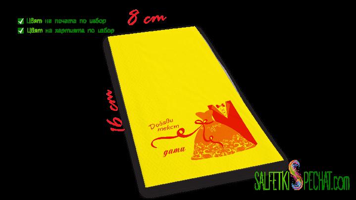 салфетка костюм младоженци 8x16cm