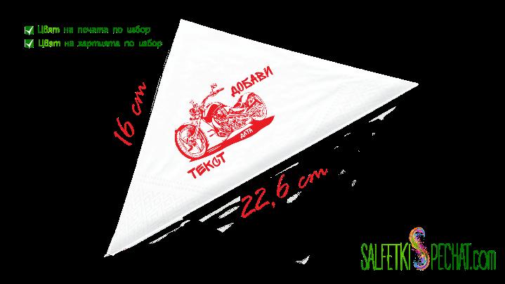 Салфетка сватбен мотоциклет 16x22.6cm