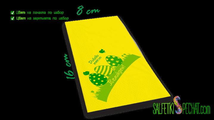 салфетка имен ден Великден - 8x16cm