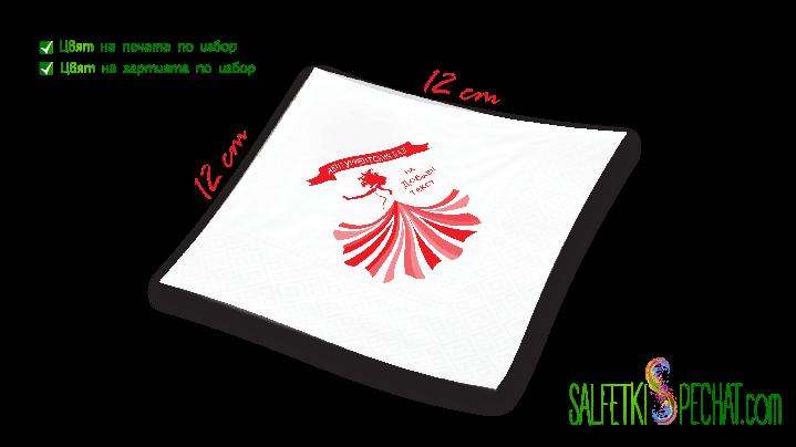 салфетка абитуриентски бал за нея - рокля 12x12cm