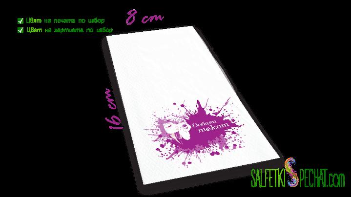 салфетка дамски рд - женско лице 8x16cm
