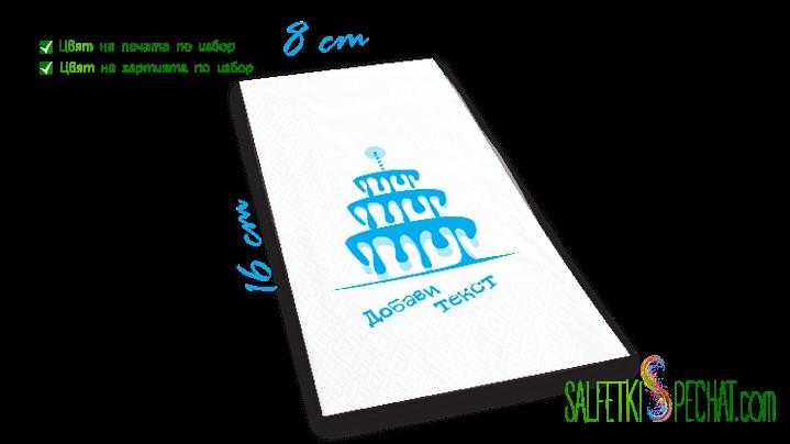 салфетка рожден ден за жена с торта 8x16cm