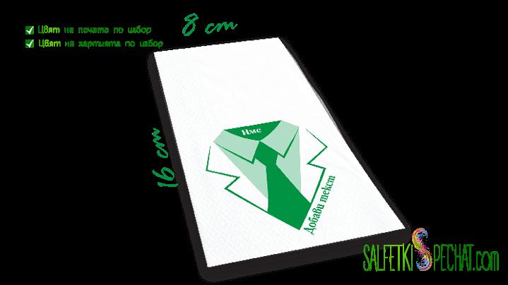 салфетки мъжки рожден ден - вратовръзка 8x16cm