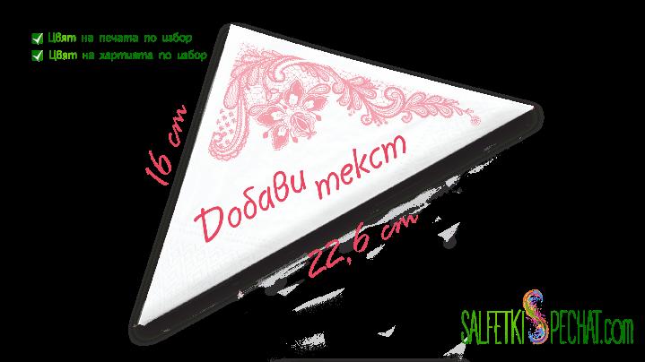 салфетка дамски рд с цветя 16x22.6cm